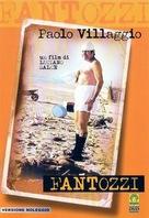 Fantozzi - Italian DVD cover (xs thumbnail)