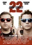 22 Jump Street - German Movie Poster (xs thumbnail)