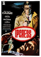 The Ipcress File - Spanish Movie Poster (xs thumbnail)
