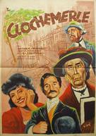 Clochemerle - French Movie Poster (xs thumbnail)