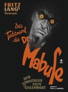 Das Testament des Dr. Mabuse - German Movie Poster (xs thumbnail)