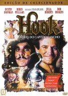 Hook - Brazilian Movie Cover (xs thumbnail)