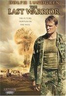 The Last Patrol - DVD cover (xs thumbnail)
