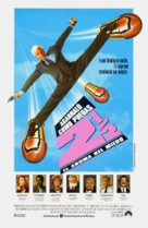 The Naked Gun 2½: The Smell of Fear - Spanish Movie Poster (xs thumbnail)