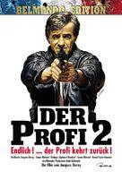 Le solitaire - German DVD cover (xs thumbnail)