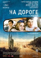 On the Road - Russian Movie Poster (xs thumbnail)