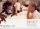 Monster's Ball - Japanese Movie Poster (xs thumbnail)