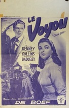Cosh Boy - Belgian Movie Poster (xs thumbnail)