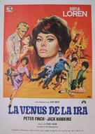 Judith - Spanish Movie Poster (xs thumbnail)