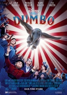 Dumbo - German Movie Poster (xs thumbnail)