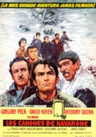 The Guns of Navarone - Spanish Movie Poster (xs thumbnail)