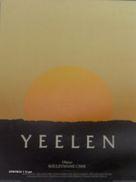 Yeelen - French poster (xs thumbnail)