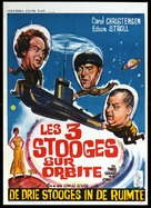 The Three Stooges in Orbit - Belgian Movie Poster (xs thumbnail)