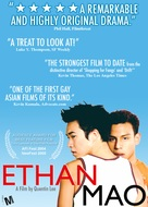 Ethan Mao - poster (xs thumbnail)