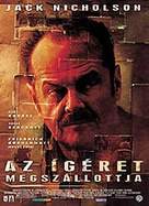 The Pledge - Hungarian Movie Poster (xs thumbnail)