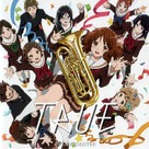 """Hibike! Euphonium"" - Japanese Movie Poster (xs thumbnail)"