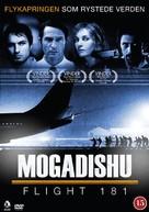 Mogadischu - Danish Movie Cover (xs thumbnail)