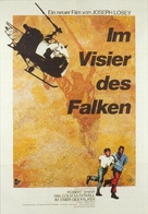 Figures in a Landscape - German Movie Poster (xs thumbnail)
