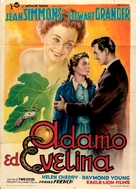 Adam and Evelyne - Italian Movie Poster (xs thumbnail)