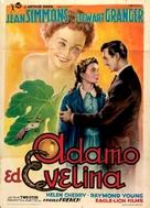 Adam and Evelyne - Italian Movie Poster (xs thumbnail)