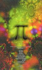 Pi - Movie Poster (xs thumbnail)