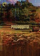 Powaqqatsi - DVD cover (xs thumbnail)