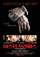 Eastern Promises - South Korean Movie Poster (xs thumbnail)