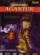 Agantuk - Indian DVD cover (xs thumbnail)