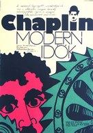Modern Times - Hungarian Movie Poster (xs thumbnail)