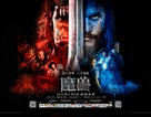 Warcraft - Chinese Movie Poster (xs thumbnail)