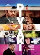 Savages - Slovenian Movie Poster (xs thumbnail)