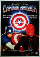 Captain America - Turkish Movie Poster (xs thumbnail)