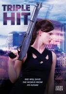 Schrödinger's Girl - Movie Cover (xs thumbnail)