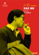 Xiao Wu - French Movie Cover (xs thumbnail)