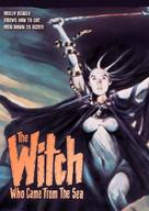 The Witch Who Came from the Sea - DVD cover (xs thumbnail)