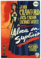 Mildred Pierce - Spanish Movie Poster (xs thumbnail)
