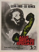 Experiment in Terror - French Movie Poster (xs thumbnail)