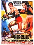 Ercole contro i tiranni di Babilonia - Belgian Movie Poster (xs thumbnail)