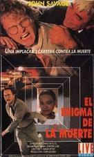 Le porte del silenzio - Argentinian VHS cover (xs thumbnail)