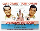 Operation Petticoat - Movie Poster (xs thumbnail)