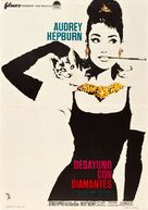 Breakfast at Tiffany's - Spanish Movie Poster (xs thumbnail)
