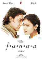 Fanaa - German Movie Cover (xs thumbnail)