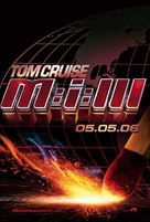 Mission: Impossible III - Teaser movie poster (xs thumbnail)