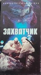 Invader - Russian Movie Cover (xs thumbnail)