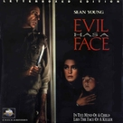 Evil Has a Face - Movie Cover (xs thumbnail)