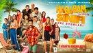 Hababam Sinifi Kibris'ta: Yaz Oyunlari - Turkish Movie Poster (xs thumbnail)
