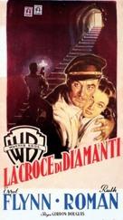 Mara Maru - Italian Movie Poster (xs thumbnail)