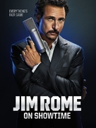 """Jim Rome on Showtime"" - Movie Poster (xs thumbnail)"