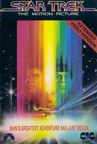 Star Trek: The Motion Picture - VHS cover (xs thumbnail)