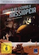Otroki vo vselennoy - German Movie Cover (xs thumbnail)